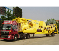 Picture 5 OF Mobile Concrete Batching Plant
